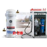 China Diesel Filter JY-219 Diesel Fuel Purification Refined Filter wholesale