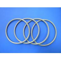 Buy cheap Heat resistant silicone O ring, water tight sealing O ring from wholesalers