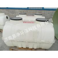 China Moulded Septic Tank wholesale