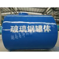 China FRP Digester wholesale