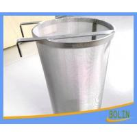 China Stainless Steel Brewing Filters on sale