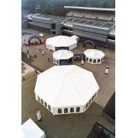 China Octagonal tent wholesale