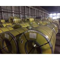China 304 BA stainless steel wholesale