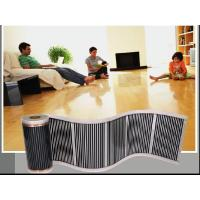 Buy cheap Carbon Underfloor Infrared Heating from wholesalers