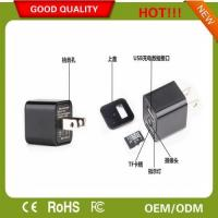 Buy cheap Mini Dvr New Arrival HD 1080P M1S wall charger hidden camer from wholesalers