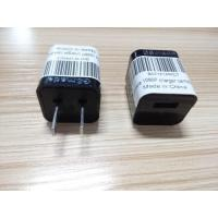 Buy cheap Mini Dvr Motion Detector Charger Cameras GSmade 1080P 32G U from wholesalers