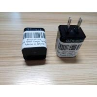 Buy cheap Mini Dvr Motion Detection Peephole Charger Camera 8G GSmade from wholesalers
