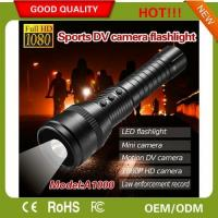 Buy cheap Mini Dvr New Power FlashLight Hidden Camera For Outdoor Cam from wholesalers