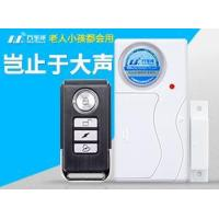 Buy cheap KS - SF03R remote control door magnetic field burglar alarm from wholesalers
