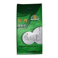 Buy cheap Eco-friendly Rice Bag from wholesalers