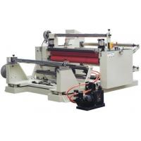 Buy cheap kl-1300 Slitting machine from wholesalers