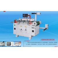 Buy cheap KL-7 Rotary die cutting machin from wholesalers