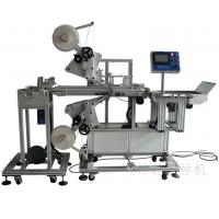 Buy cheap Membrane type labeling machine from wholesalers