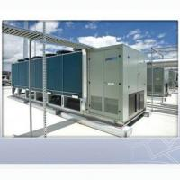 Buy cheap English Chiller series from wholesalers