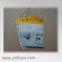 Buy cheap Compound Bag from wholesalers