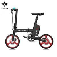 Buy cheap Newline high quality 250W 14inch Folding electric a bike from wholesalers