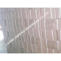 Buy cheap 8BOXES PACKING from wholesalers