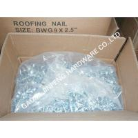 Buy cheap LOOSE PACKING from wholesalers