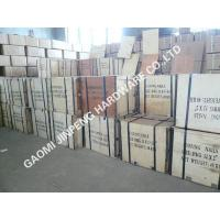 Buy cheap WOODEN CASE PACKING from wholesalers