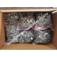 Buy cheap PLASTIC BAG PACKING ROOFING NAIL from wholesalers
