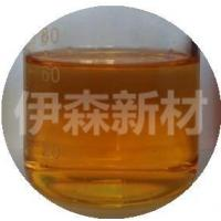 Buy cheap Petroleum Hydrocarbon resin Aromatic Solvent HOY 180 from wholesalers