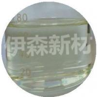 Buy cheap Petroleum Hydrocarbon resin Aromatic Solvent LOA 140 from wholesalers