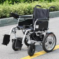 Buy cheap Electric wheelchair KXYLY2 from wholesalers