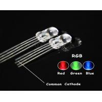 Buy cheap SMD LED 5mm RGB LED Common Catho from wholesalers