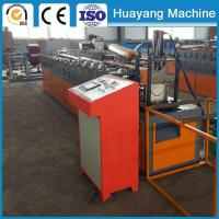 Buy cheap huayang gutter cold roll forming machine from wholesalers