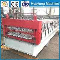 Buy cheap 840+900 double layer roll forming machine from wholesalers