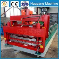 Buy cheap Glazed tile roll forming machine and T ibr machine from wholesalers