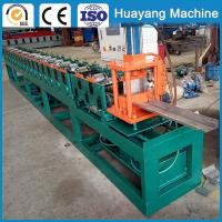 Buy cheap The New door frame roll forming machine from wholesalers