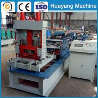 Buy cheap New Automatic computer one key C purlin roll forming machine from wholesalers