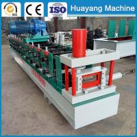 Buy cheap The small C purlin roll forming machine from wholesalers