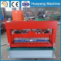 Buy cheap Fully Automatic used metal roof panel roller former from wholesalers