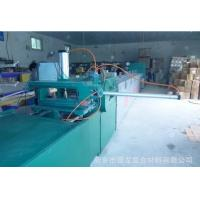 Buy cheap China patent FRP bolt machine from wholesalers