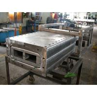 Buy cheap China radome mould from wholesalers