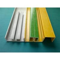 Buy cheap FRP Channel from wholesalers