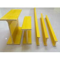 Buy cheap FRP I Beam from wholesalers