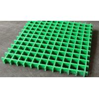 Buy cheap FRP GRATING from wholesalers