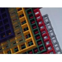 Buy cheap China frp grating from wholesalers