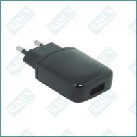 Buy cheap 5V2.1A 10.5W USB Wall Charger from wholesalers
