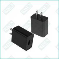 Buy cheap 5V2.4A 12W USB Wall Charger from wholesalers
