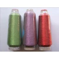 METALLIC YARN Metallic yarn / Lurex yarn MS Type ( Round Yarn)