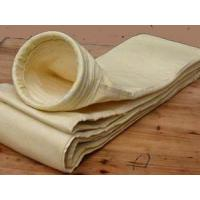 Buy cheap Metamax high temperature dust filtration bag from wholesalers
