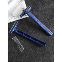 Buy cheap Best twin balde disposable razor for men's face from wholesalers