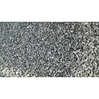 Buy cheap Calcined Anthracite Coal from wholesalers