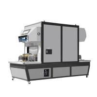 Buy cheap CNC Shoe Soles And Vamps Vacuum Freezer Machine 4YT-218 from wholesalers
