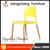 China Leisure Chair Stack Plastic Chair SF-X31 wholesale