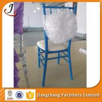 China Chair Cover And Table Cloth chair cover for chiavari chair SF-YT17 on sale